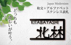 Wayfinding Signage, Metal Working, Entrance, Japan, Signs, Frame, Interior, Modern, Plates