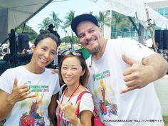 """毎年大盛況!「ウクレレ・ピクニック2016」に行ってきました!""""Ukulele Picnic 2016"""" #Hawaii #ハワイ Ukulele Picnic in Hawaii Official 'Ukulele Picnic in Hawai'i  http://www.poohkohawaii.com/event/ukulelepicnic2016.html"""