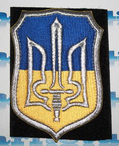 Combat trident Patch Velcro Ukraine Military Tactical Emblem* Ukraine war Russia
