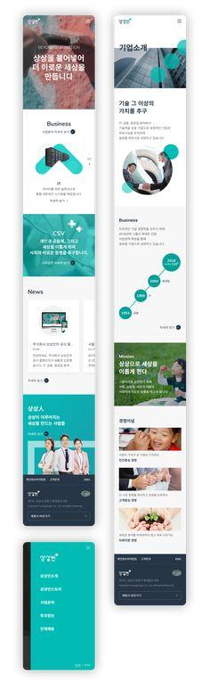 Event Banner, Newsletter Design, Ui Design Inspiration, Event Page, Ui Web, App Ui, Ui Ux Design, Mobile Ui, Promotion