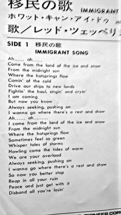 Led Zeppelin ~ Immigrant Song