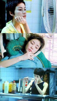 Beautiful Asian Girls, Beautiful World, Faye Wong, Chungking Express, Film Movie, Movies, Lily Rose Depp, Film Aesthetic, Princess Girl