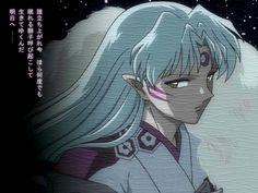 sesshomaru sama <3 Cartoon Network Characters, Inuyasha And Sesshomaru, Bishounen, Cute Anime Boy, Anime Shows, Me Me Me Anime, Cute Art, Fairy Tales, Anime Art