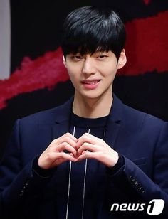 Ahn Jae Hyun dating historia
