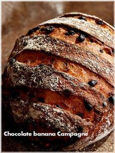 「チョコバナナカンパーニュ」いたるんるん | お菓子・パンのレシピや作り方【corecle*コレクル】