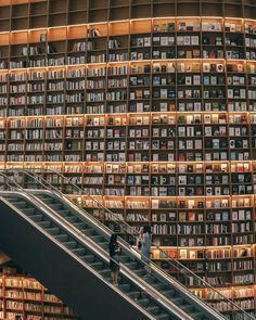 Library in Korea | http://writersrelief.com