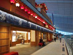 Tokyo International Airport 羽田空港国際線ターミナル