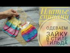 Мобильный LiveInternet Зайка в стиле тильда крючком ( МК )   VitushkinaNA - Дневник VitushkinaNA  
