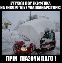 News Non Disponibile - Ultime Notizie Funny Memes, Jokes, Just Kidding, Laugh Out Loud, Animation, Snow, Humor, Kids, Outdoor