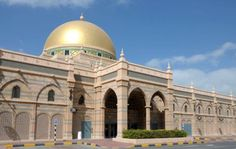10 of the best museums in the Middle East