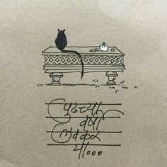 Ganesha Drawing, Ganesha Painting, Ganesha Art, Creative Poster Design, Creative Posters, Marathi Calligraphy Font, Happy Navratri Wishes, Ganpati Bappa Wallpapers, Dental Posters