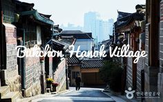 Bukchon Hanok Village Information Center, Tourist Information, Korean Traditional, Traditional House, Seoul Places To Visit, Bukchon Hanok Village, Korea Tourism, Alleyway, Cultural Experience
