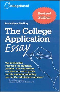 College admission essay online by sarah myers mcginty creative writing literature review