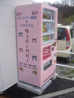 kawaii vending machine japan. They have amazing things that can be bought from a vending machine. From soup, food, toys to ice- creams etc..
