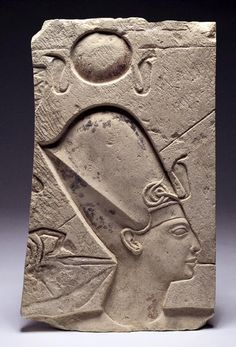 Egypt Relief with Profile of Ramesses II