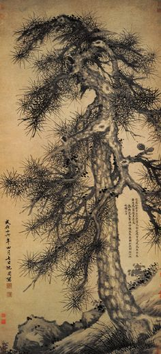 Shen Zhou(沈周) ,《松石图》  明 沈周 . Shen Zhou's scholarly upbringing and artistic training had instilled in him a reverence for China's historical tradition that influenced both his life and his art from an early age. He was accomplished in history and the classics, and his paintings reveal a disciplined obedience to the styles of the Yuan dynasty, to China's history, and to the orthodox Confucianism that he embodied in his filial life.