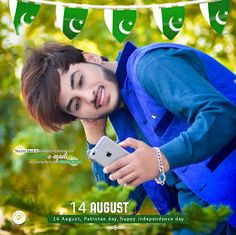 Stylish Handsome Beautiful Boy: Best 14 august dpZ images | Pakistan independence day 14 August DP Maker 2020 World Handsome Boy, Handsome Boy Photo, Cute Boy Photo, Most Handsome Men, Handsome Boys, Stylish Girl Images, Stylish Boys, Beard Styles For Boys, Boy Hairstyles
