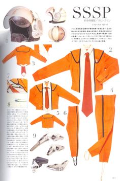 """The Science Patrol duty (NOT dress!) uniform worn on """"Ultra Man."""" The name of its designer, who was Japanese, is not known in the United States."""