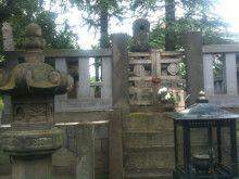 春日局のお墓。