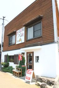 大分県日田市豆田のアラスカンカフェとは | ALASKAN CAFE