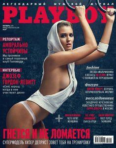 Playboy Calendar 2014 Pdf