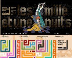Institut du Monde Arabe Paris 5