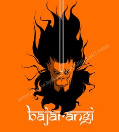 Bajrang Art Bajrangbali Jai Bajrang Bali Graphics Art Inosknayam