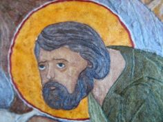 Epitaph - Επιταφιος - Плаштаница - Плащаница
