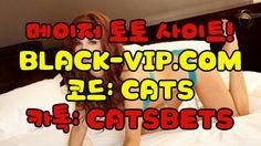 사설토토사이트く BLACK-VIP.COM 코드 : CATS 사설토토 사설토토사이트く BLACK-VIP.COM 코드 : CATS 사설토토 사설토토사이트く BLACK-VIP.COM 코드 : CATS 사설토토 사설토토사이트く BLACK-VIP.COM 코드 : CATS 사설토토 사설토토사이트く BLACK-VIP.COM 코드 : CATS 사설토토