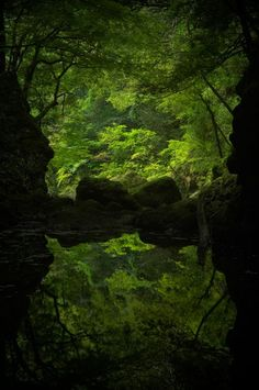 Mount Oe, Kyoto, Japan