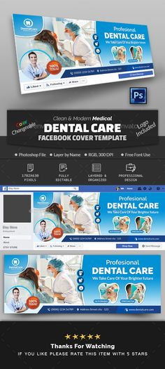 Dental Facebook Cover Template PSD