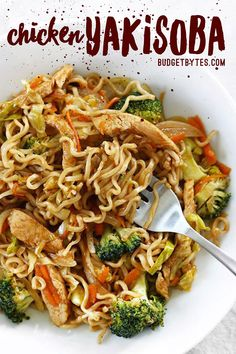 "Homemade Chicken Yakisoba Skip take out and make these easy and addictive Chicken Yakisoba noodles that are full of chicken and vegetables, and drenched in a sweet and tangy sauce! "", ""pinner"": {""username"": ""budgetbytes"", ""first_name"": ""Budget Bytes Comida Ramen, Chicken Yakisoba, Asian Recipes, Healthy Recipes, Asian Noodle Recipes, Healthy Food, Dessert Healthy, Healthy Dishes, Healthy Chicken"