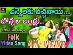 Dj Download, Audio Songs Free Download, New Song Download, Dj Songs List, Dj Mix Songs, Movie Songs, Dj Remix Music, All Love Songs, Latest Hit Songs