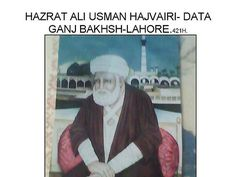Hazrat Data Ganj Bakhsh Ali Hujwairi Ra | Story of Allah's Friend | Life & History | Karamat | Documentary. Kindly Visit: https://www.youtube.com/watch?v=2PWO2peJ7Jc