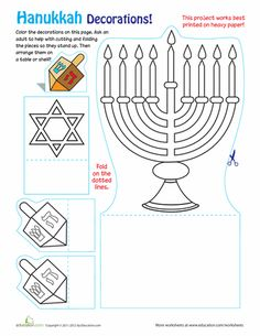 Worksheets: Hanukkah Decorations