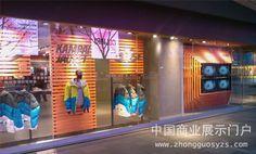 NIKE-KAMPAI-JACKET冬季新品橱窗展示设计