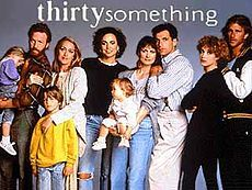 thirtysomething -my former yuppie life before we left Atlanta for rural NC. Do I mis it? Sometimes.