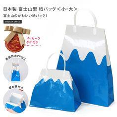 楽天市場:タオル直販店 ヒオリエ/日織恵の日本製ギフトセット>ギフトボックス&ラッピング>富士山型 紙バッグ一覧。タオル直販店 ヒオリエ/日織恵です。国内工場直販店ならではのお求め安さです。安心の日本製、便利、心地よい、カワイイ、安い、ヒオリエのタオルと生活雑貨。