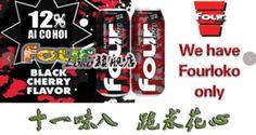 """Image copyright                  Taobao.com Image caption                                      Vendedores ilegales ofrecen una versión de Four Loko que supuestamente sí contiene cafeína y otros estimulantes que se combinan con el alcohol.                                En realidad tomar Four Loko no te hará """"perder la virginidad"""", como dice el sobrenombre con el que se conoce a esta bebida. Pero como todo trago con un alto conte"""