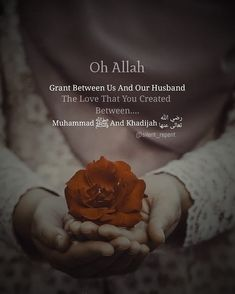 New quotes family islam allah ideas Islamic Quotes On Marriage, Muslim Couple Quotes, Islam Marriage, Muslim Love Quotes, Couples Quotes Love, Love In Islam, Love Husband Quotes, Beautiful Islamic Quotes, Quran Quotes Love