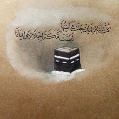 All the cities in the world can not compare to the beauty of makkah. Islamic Art, Islamic Quotes, Quotations, Qoutes, Mekkah, Hijab Niqab, Thanks Card, Arabic Art, Madina