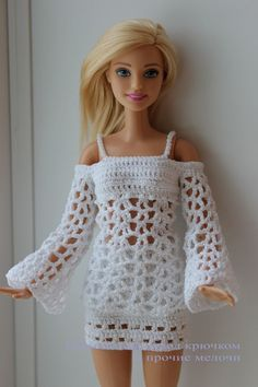 If you happen to love dolls as much as I do, you're going to want to dress them up in all of the latest fashions. But buying these clothes from the toy store or hobby store can get really expensive