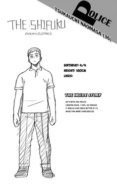 Character info: Tsukauchi Naomasa