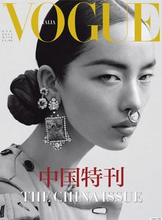Cover - Best Cover Magazine - awesome Vogue Italia dedicates Issue to China without Steven Meisel [Covers]. Best Cover Magazine : – Picture : – Description awesome Vogue Italia dedicates Issue to China without Steven Meisel [Covers] -Read More – Vogue Magazine Covers, Fashion Magazine Cover, Fashion Cover, Vogue Covers, Fei Fei Sun, Magazine Mode, Magazine Editorial, Editorial Fashion, Steven Meisel