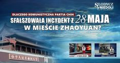 "Gospel Movie Clip ""Sweetness in Adversity"" - Why Did the Chinese Communist Party Manufacture the Zhaoyuan Incident? Christian Videos, Christian Movies, China, Films Chrétiens, Trailer Peliculas, Bible Verses For Women, Jesus Second Coming, Bible Study Group, The Descent"