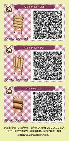 Alice face board cut out standee ac standee pinterest for Meubles japonais acnl