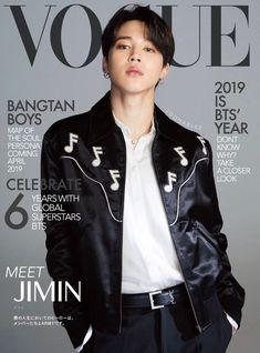 Jimin Hot, Bts Jungkook, Jikook, Chica Cool, Bts Aesthetic Pictures, Bts Photo, Foto Bts, Album Bts, Bts Group