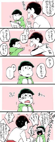 Baby Choromatsu saying Oshomachu instead of Osomatsu is adorable