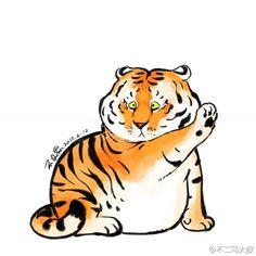 Tiger Illustration, Japon Illustration, Tiger Drawing, Tiger Art, Cute Animal Drawings, Animal Sketches, Art Tigre, Art Mignon, Cute Tigers