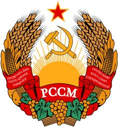 Coats of Arms of Communist States - Emblem of the Moldavian SSR